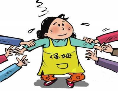 """南京""""金牌月嫂""""的标准是什么?"""